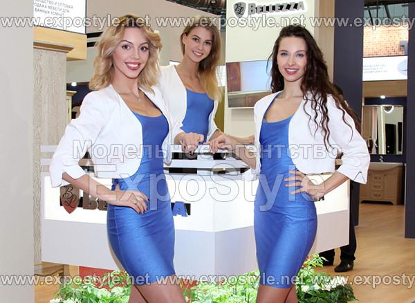 модели для работы на выставке москва