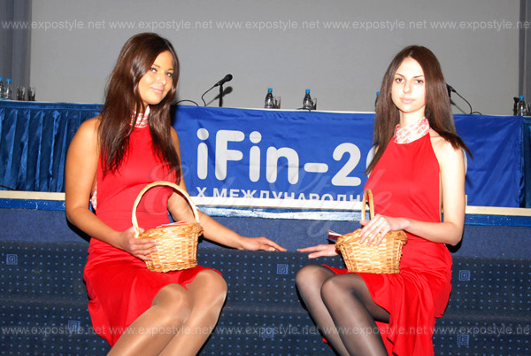 Форум iFin 2010
