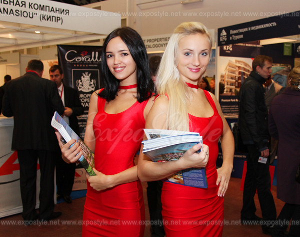 Moscow International Property Show 2011