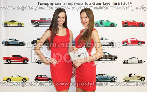 Шоу - Top Gear Live Russia 2014